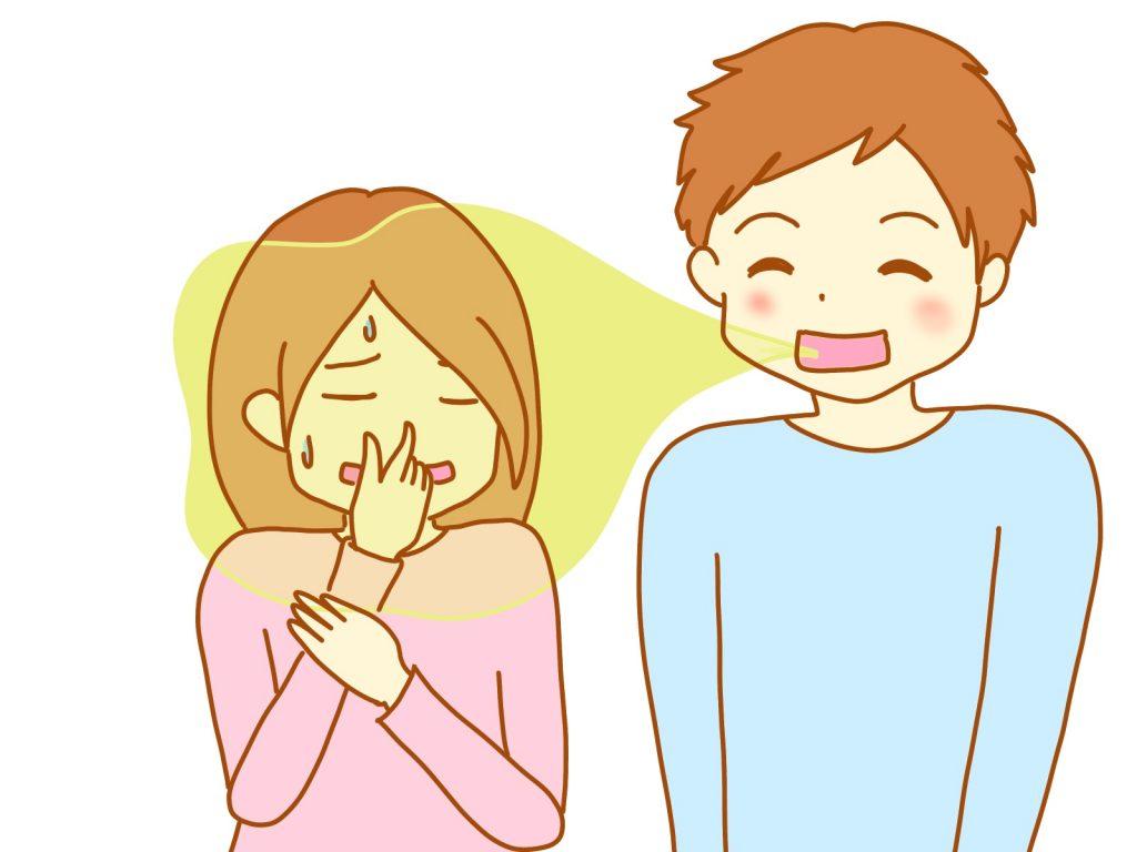 歯科医師が教える口臭を消す方法
