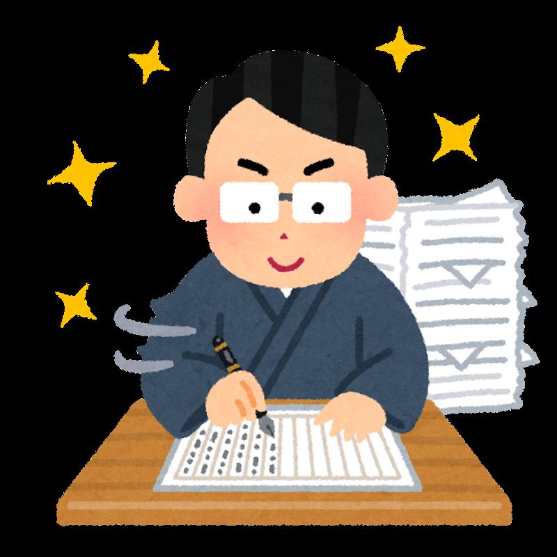 ブログを書けば自分だけの意見が言えるようになる