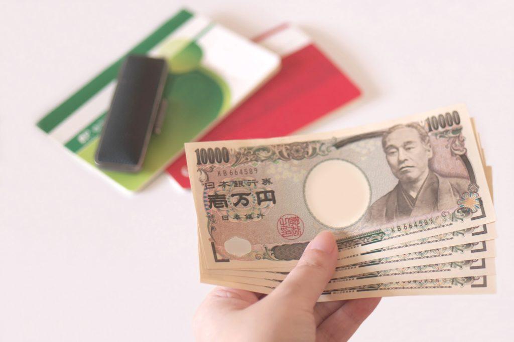 低金利な定額預金は解約、資産運用の準備の始め方